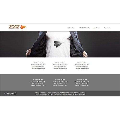 חברת השילוחים Zooz Express